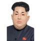 Maska Kim Jong-un