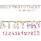 Jumbo rođendanski natpis Jednorog sa brojkama 3,2m